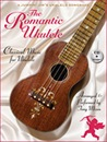 Banners/images/customer-banners/Romantic-Ukulele-BAN.jpg